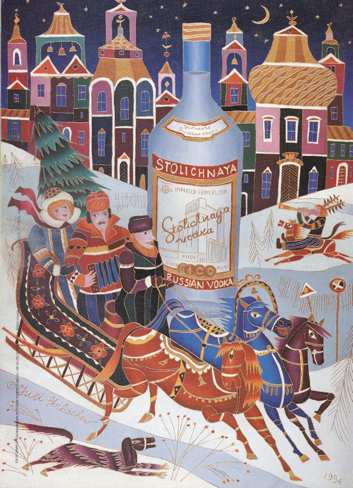 VanityFair Jan 96 Stolichnaya BLOG